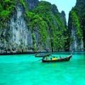 Phuket Turları